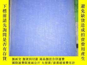 二手書博民逛書店英文原版罕見英王喬治六世Y14465 出版1937