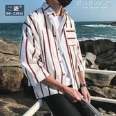 夏季大碼短袖襯衫男士加肥條紋襯衣胖子七分袖上衣服韓版潮流男裝 韓小姐的衣櫥