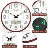 鐘錶掛鐘客廳夜光創意現代簡約個性電子鐘裝飾石英鐘靜音臥室掛錶   WD聖誕節快樂購