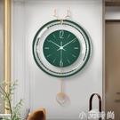 家用網紅客廳掛鐘北歐輕奢鹿頭創意時鐘掛牆時尚鐘表大氣裝飾壁鐘 NMS小艾新品