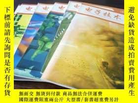 二手書博民逛書店電子技術罕見雜誌 2014年 第1、2、7、9、10、12 共6期Y410529