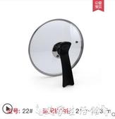 鍋蓋鍋蓋鋼化玻璃蓋家用透明小蓋子通用炒鍋炒菜蒸鍋把手30/32cmLX 熱賣單品