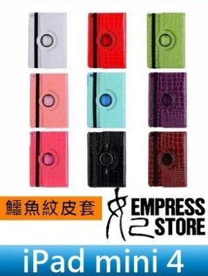 【妃航】經典 iPad mini 4 輕薄/休眠 鱷魚紋 360度 旋轉/支架 防摔/防震 平板 皮套/保護套/保護殼