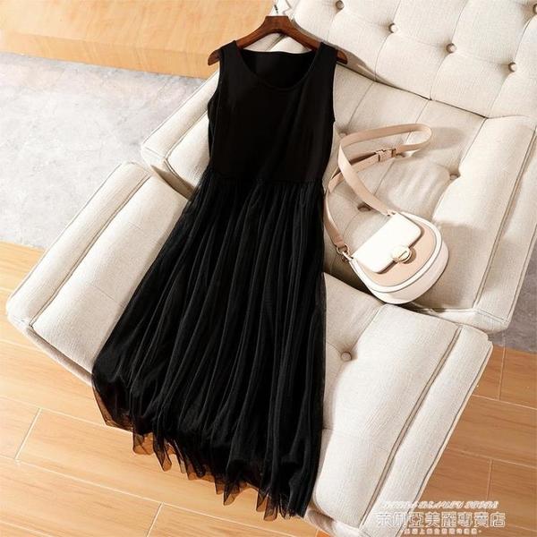 網紗裙 莫代爾連身裙女秋冬外穿顯瘦吊帶背心打底裙長款內搭黑色網紗裙子 萊俐亞