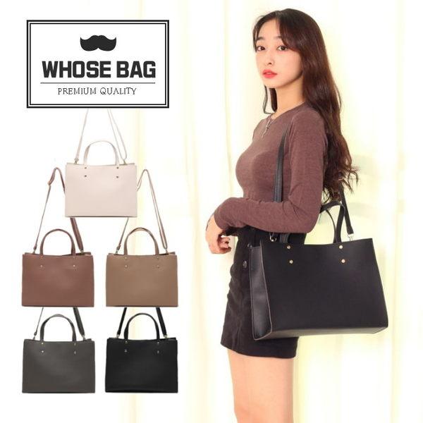 【WHOSE BAG】韓國嚴選Squre手提托特側背包 NO.LM223
