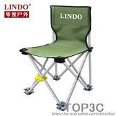 LINDO戶外超輕便攜式多功能折疊椅子 釣魚椅沙灘椅簡易折疊凳子igo「Top3c」