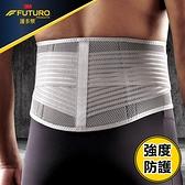 3M護多樂 醫用軀幹護具 (特級型護腰  L~XL)1入