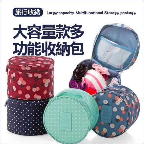 ✭米菈生活館✭【B13】大容量多功能收納包 行李箱 打包 整理 洗漱包 衣物 內衣 內褲 分類 化妝品