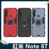 Xiaomi 小米 紅米機 Note 8T 軍事鎧甲保護套 軟殼 黑豹戰甲 車載磁吸 指環扣 矽膠套 手機套 手機殼