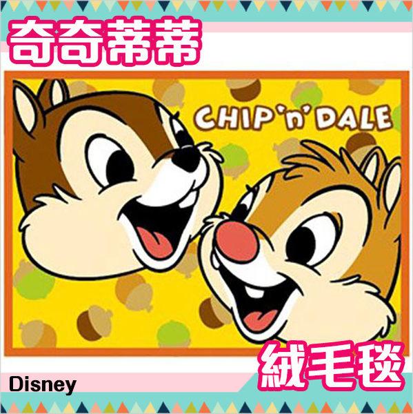 迪士尼 毛毯 單人毯 膝上毯 奇奇蒂蒂 珊瑚絨毛 舒服柔軟 Disney 日本正版 該該貝比日本精品 ☆