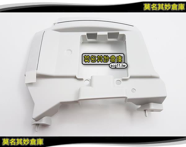 莫名其妙倉庫【CP087 5D盲點支架】原廠 盲點偵測 後保桿 固定支架 Focus MK3.5
