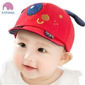 嬰兒帽子男女兒童鴨舌帽棒球帽防曬遮陽帽【南風小舖】