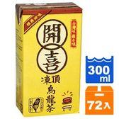 開喜 凍頂烏龍茶-有糖 300ml (24入)x3箱