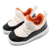 Nike Jordan 11 Retro Little Flex TD 米白 橘 童鞋 小童鞋 運動鞋 【PUMP306】 BQ7102-108