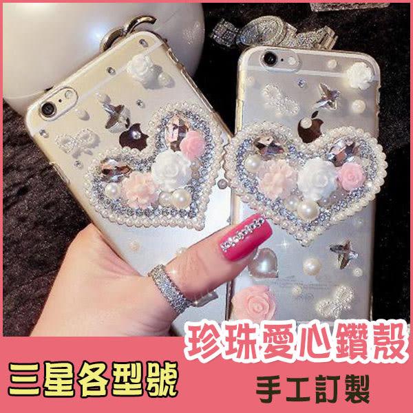 三星 Note9 A8Start A6+ S9 Plus A8+2018 Note8 J6 J2 Pro 淑女心鑽殼 手機殼 水鑽殼 訂製