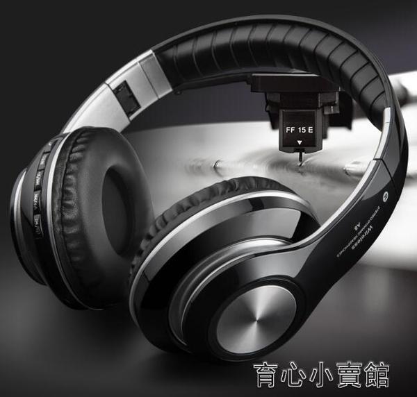 頭戴式耳機 頭戴式無線手機電腦通用耳麥音樂運動降噪