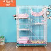 貓籠子折疊便攜貓籠別墅小號二層貓籠三層特大號四層貓舍貓籠房子