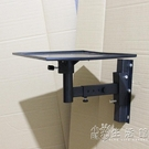 投影機壁架掛架投影儀吊架音箱墻面托架通用型大托盤床頭支架鋼板 WD小時光生活館
