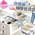現貨 快速出貨【小麥購物】抽屜整理盒 收...