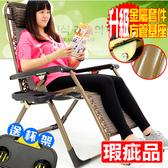 (瑕疵品)方管雙層無重力躺椅(送杯架)無段式躺椅斜躺椅.折合椅摺合椅折疊椅摺疊椅.涼椅休閒椅