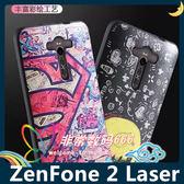 ASUS ZenFone 2 Laser 6吋 蠶絲紋彩繪保護套 軟殼 卡通塗鴉 輕薄簡約款 矽膠套 手機套 手機殼