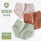 女士內褲女抗菌純棉襠日系少女蕾絲中腰無痕透氣三角褲夏季薄款 「99購物節」