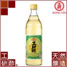 【工研酢】白酢(600ml‧白醋‧工研醋...
