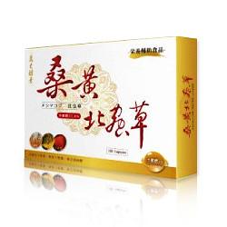 萬大桑黃北蟲草(每盒100顆素食膠囊)–波比元氣-免費贈送芒果乾1包!