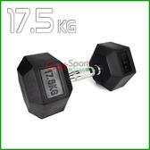 六角包膠啞鈴17.5公斤(17.5kg/舉重/深蹲/重量訓練/伏地挺身器/肌力訓練/二頭肌/胸肌)_0