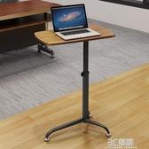 講台演講台可移動講台桌發言台教師培訓講桌簡約站立式升降辦公桌HM 3C優購