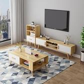 電視櫃 現代簡約北歐茶幾柜組合小戶型家用客廳地柜出租房電視機柜TW【快速出貨八折鉅惠】