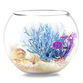 桌面小魚缸玻璃 迷你型生態魚缸造景 養金魚小型熱帶魚 圓形魚缸igo 茱莉亞嚴選