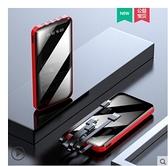 【土城現貨】自帶線充電寶 20000毫安大容量 超薄便攜 四用 移動電源 手機通用