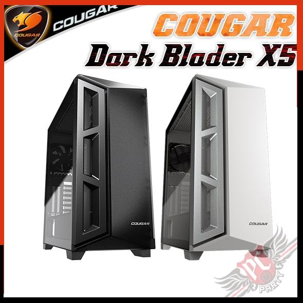 [ PC PARTY ] 美洲獅 COUGAR DarkBlader X5 中塔機殼 半透明黑/白