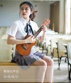 烏克麗麗23寸初學者少女入門學生成人女26男兒童單板小吉他   樂趣3C