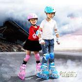 溜冰鞋兒童全套裝男女旱冰輪滑鞋直排輪可調