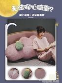 床頭靠墊靠枕超軟枕頭臥室床上大靠背多功能抱枕女生睡覺可拆洗 韓國時尚週 LX