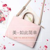 新款pro5/4保護套手提電腦包男女配件公文包12英寸13.5文件包 QG881『愛尚生活館』