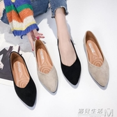 春季單鞋女新款淺口平底鞋尖頭黑色工作鞋女舒適平跟女鞋瓢鞋 雙十一全館免運