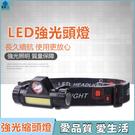 LED超亮遠射迷你頭燈手電筒USB充電C...