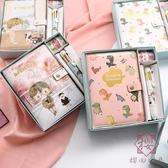 手賬本套裝禮盒日記本筆記本帳全套記事本子【櫻田川島】