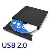 【DM478】外接式DVD 燒錄機USB2.0超薄燒錄機8X 24X可燒錄CD DVD隨插即用 EZGO商城