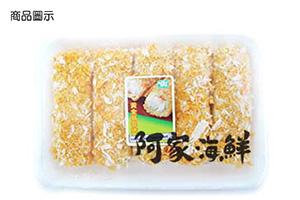 【阿家海鮮】黃金翡翠海鮮捲(4包組)(325g±5%/5條/包) 快速出貨 炸物 喜宴 海鮮 批發 海鮮捲