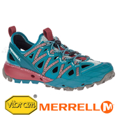 【MERRELL 美國】CHOPROCK 女多功能 戶外健行鞋『藍綠/米』85940 機能鞋.多功能鞋.登山鞋