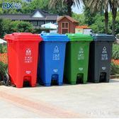 大號垃圾桶 戶外垃圾桶大號環衛腳踏式收納果皮箱加厚塑料分類桶zzy9287『美好時光』