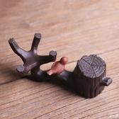 降價兩天 喜上枝頭 紫砂樹樁壺蓋托蓋置 茶漏架精品喜鵲 茶寵擺件 可養茶玩
