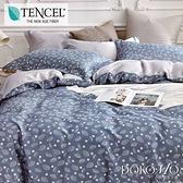 DOKOMO朵可•茉《花開滿葉(藍)》100%高級純天絲-標準雙人(5*6.2尺)四件式兩用被床包組