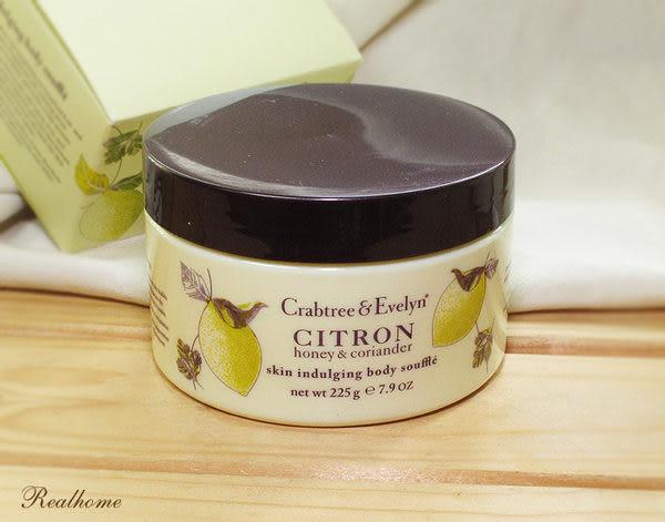 *禎的家* Crabtree & Evelyn 瑰珀翠 果酸蜂蜜系列 身體保濕霜~ 全新發售