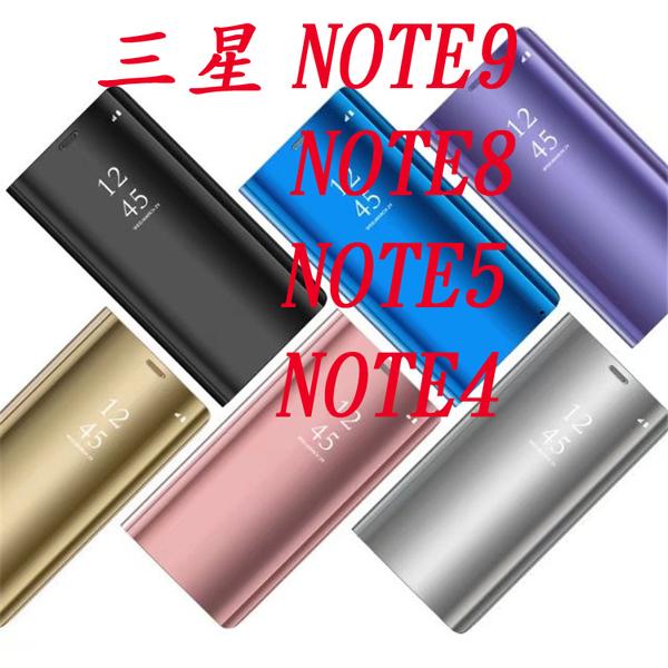 King*Shop~三星NOTE9手機殼保護防摔NOTE8翻蓋NOTE5電鍍鏡面皮套立體支架NOTE4