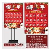 創意定制紅包墻展板可反復使用周年慶開業活動促銷抽獎墻展架kt板ATF 格蘭小舖